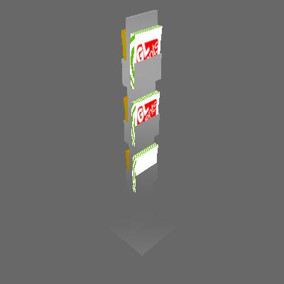 Rackham Display (PNN003)